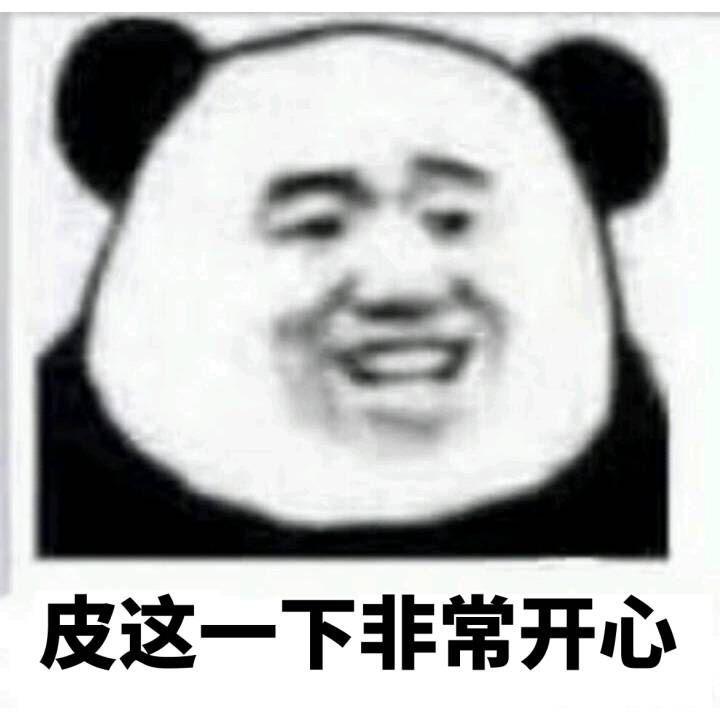 最狠的网名_制造头像工具 制造qq头像