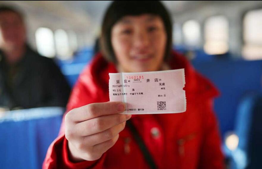 中国最便宜的火车票_中国最便宜的火车票和最贵的火车票 只要5毛钱