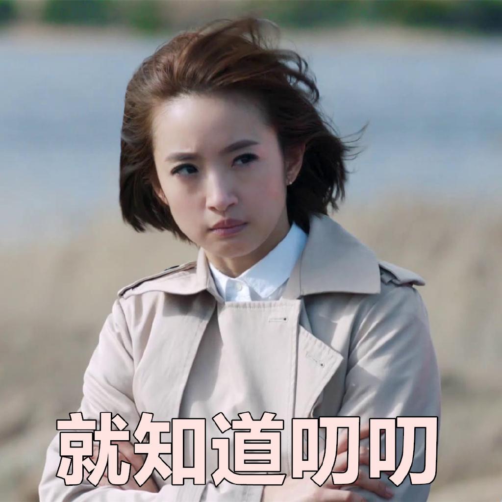 吴亦凡陪妈妈吃饭_请吴镇宇教教刘烨怎么做个合格的老男孩