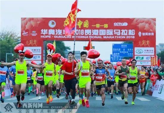 武大靖现身贵港马拉松 担任赛事领跑者
