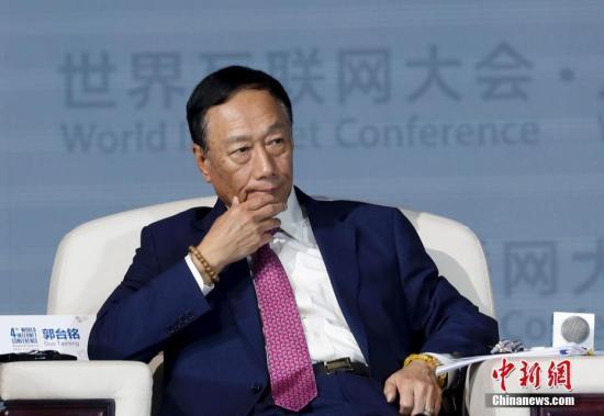 福布斯公布2018年富豪榜 郭台铭蝉联台湾第一