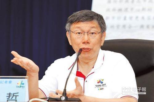 台北菜价暴跌柯文哲遭炮轰:不关心日常民生