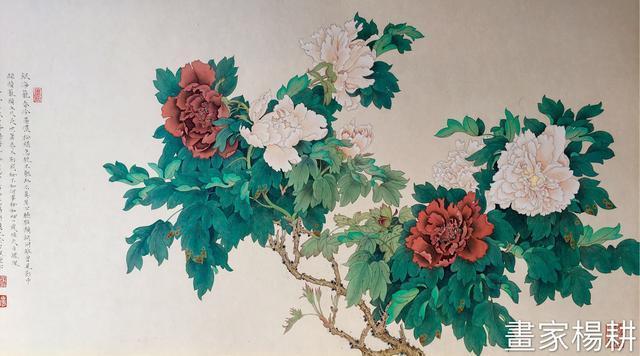 传统唯美 杨耕工笔画作品欣赏