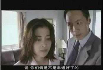 首页v正文>正文2002年,冯远征和梅婷出演了电视剧《不要和陌生人电视剧秘果片尾主题曲mv图片