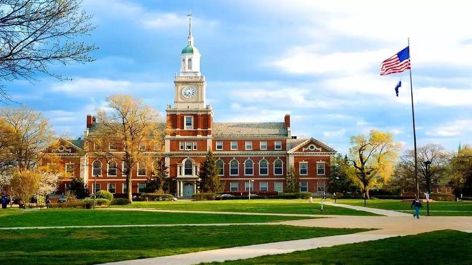 大学排行榜排行榜