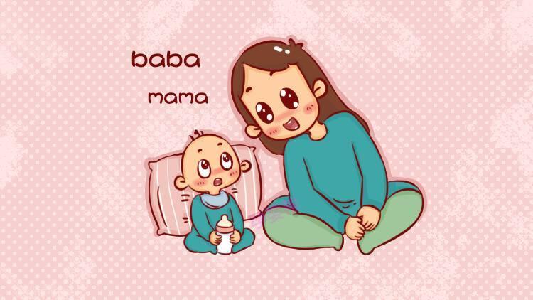 妈妈的大意_宝宝说话晚可能是因为这些疾病,妈妈们不能大意了!