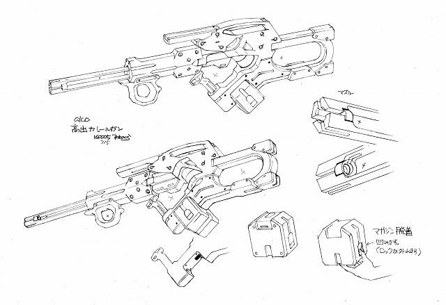 囹�a�c.�9`mz�^�z�h��_i.c.o. incarnation》动画官方公开枪械设定和