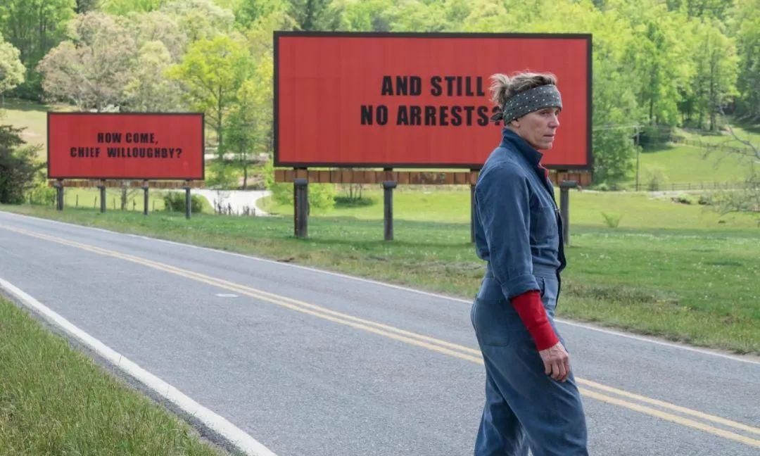 《三块广告牌》:意想不到的变化更接近生活的真相