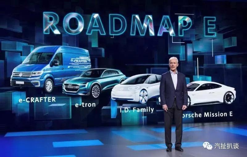 340亿欧元!大众汽车CEO穆伦详解这笔巨款未来投向哪里