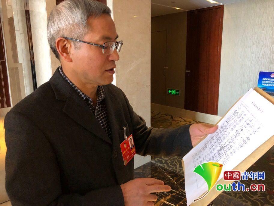 """成龙等38位委员联名提案:立法惩治""""中国人的败类""""!"""