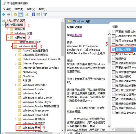 windows10更新出现问题,windows10更新出现问题(2)