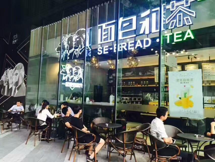 <b>茶饮店这样运营更有效的增加会头客</b>