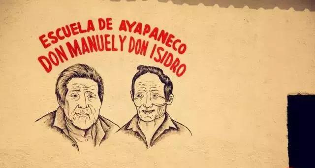 2. 墨西哥有一种快要灭绝的语言,阿亚帕涅科语,全世界只有两个人会