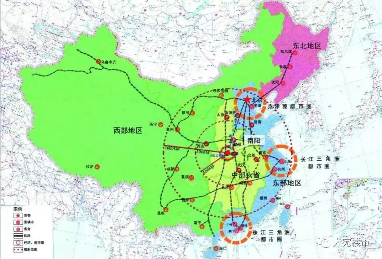 南阳城区人口_南阳日报多媒体数字报刊平台,南阳日报多媒体数字报刊平台,南