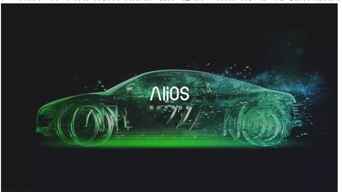 一文了解全球六家互联网巨头自动驾驶项目进展