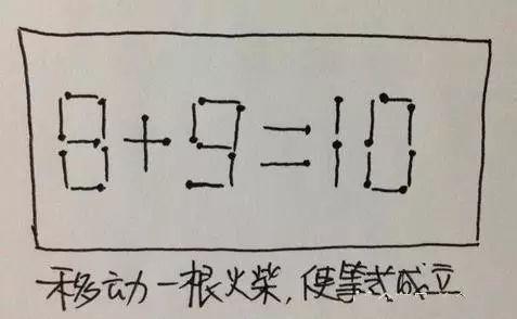 脑筋急转弯:9道题,答对5道的一定是高智商!