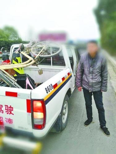 男子与母亲吵架后离家出走上高速 1夜骑行120公里