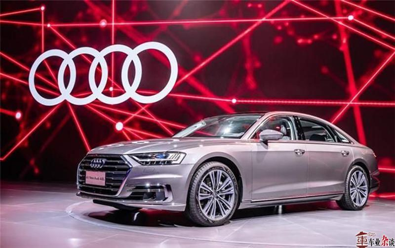 从一汽与奥迪升级合作关系 看决胜未来汽车市场核心变量 - 周磊 - 周磊