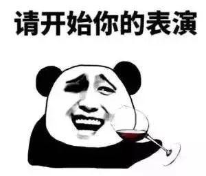 【天气】冻哭了没?最低11℃!较强冷空气登陆深圳!