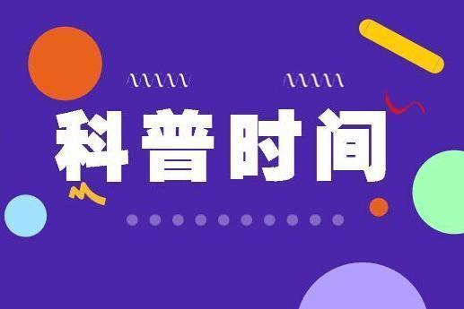 辽宁农信社招聘网步入名:特长描写申报?的爱好初中感受800图片