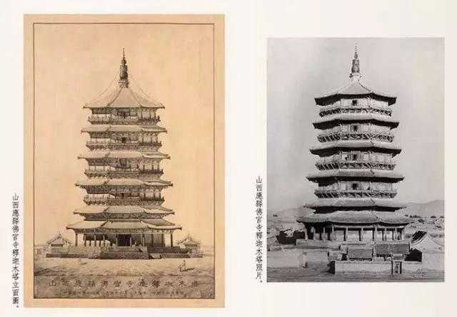 梁思成手绘的中国建筑,超大开本,每一根柱子都看得清清楚楚