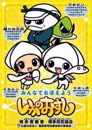 目前东京奥运会的吉祥物分为奥运会和残奥会两个版本,外表虽然是很有图片