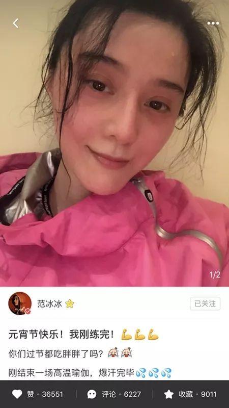 蒋欣关晓彤晒健身日常 你的一年一度减肥计划开始了吗?