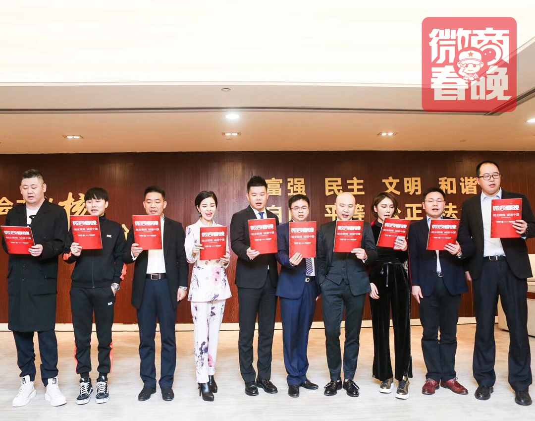 中国十大微商人物:十个影响中国微商行业的人你都认识谁