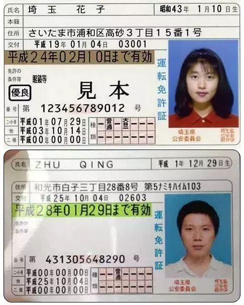 中国驾驶证_汽车 正文  德国是国际上唯一一个汽车不限速的国家,所以想拿驾驶证