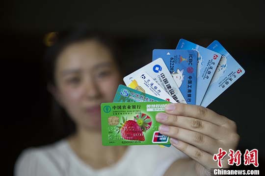 中国2月份银行卡消费信心指数环比小幅提升