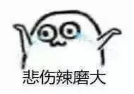 黎明爱上女助理还被曝同居,昔日四大天王总算全员登上幸福列车 作者: 来源:糊说娱有料