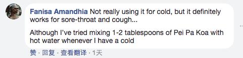 盘点流行海外的中国制造 不止是川贝枇杷膏……图3