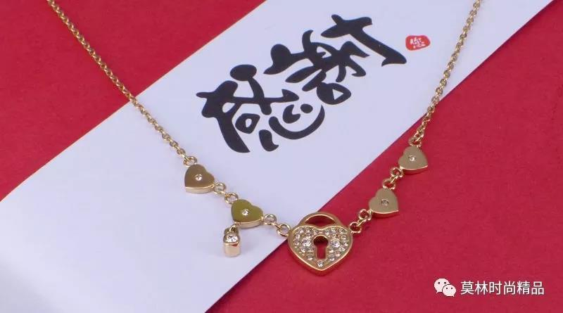 4.LEKANI/莱卡尼  时尚首饰  流行饰品