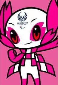 好吧. 那这次入围东京奥运会吉祥物的有哪些?图片