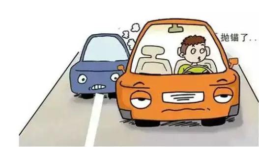 汽车保险买后多久生效