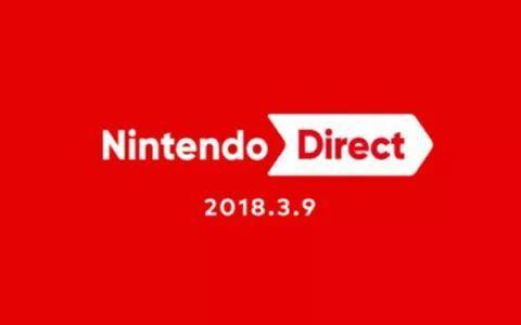 任天堂发布《任天堂 大乱斗》等17款switch新游