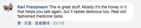 盘点流行海外的中国制造 不止是川贝枇杷膏……图2