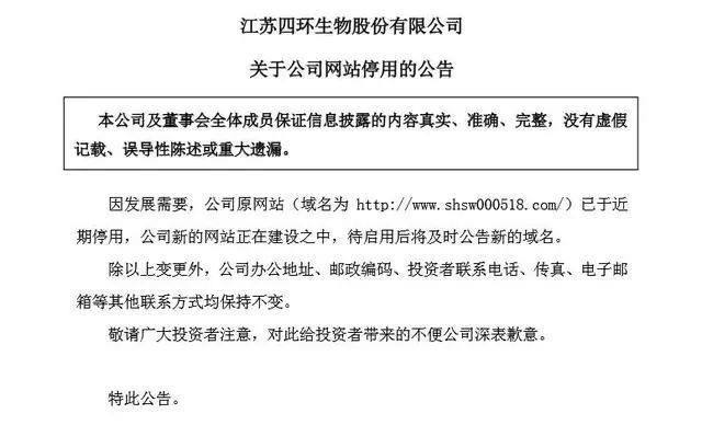 免费的黄色网站谁能�9.9.*_71亿市值上市公司官网变黄色网站,独家回应:已向公安反映