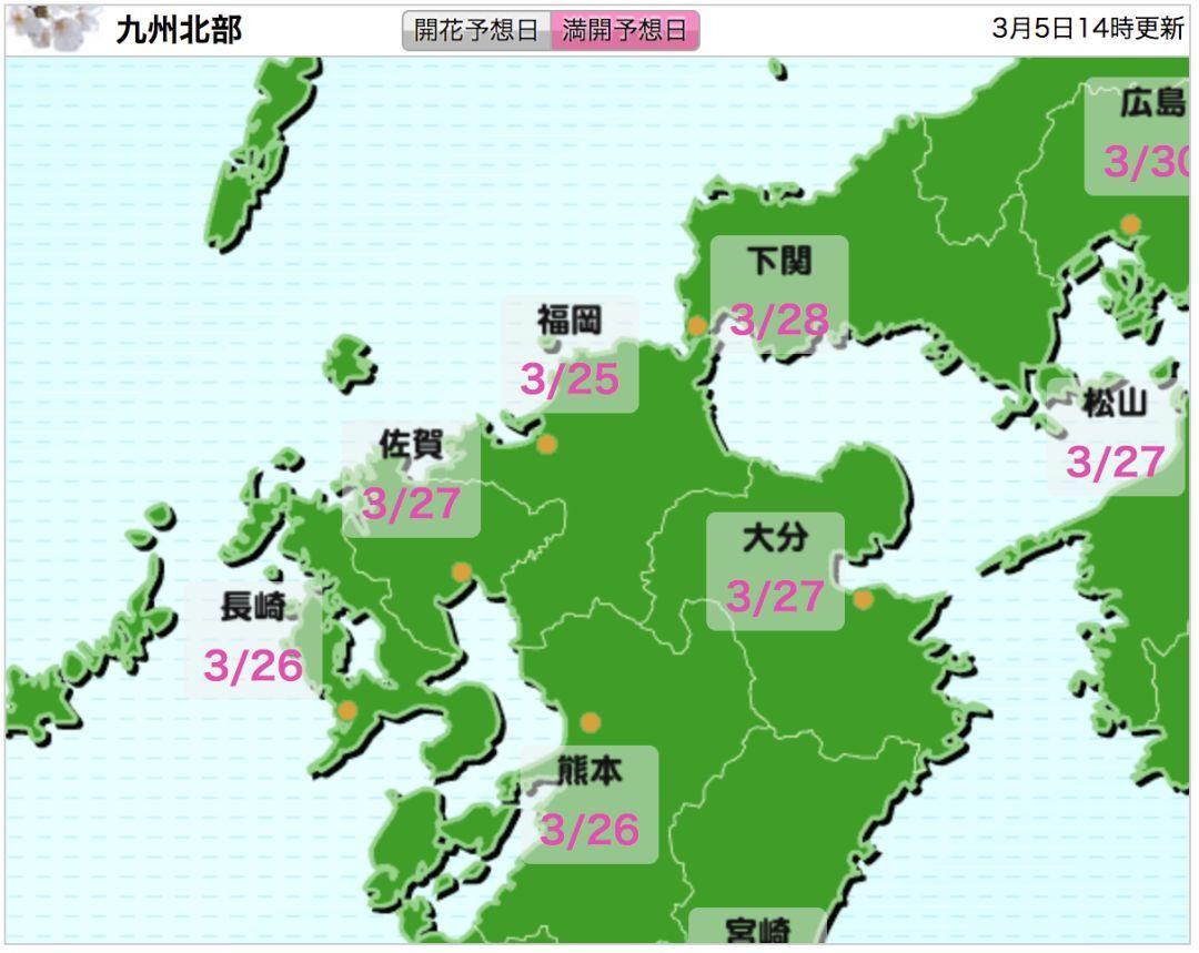2018日本樱花季最新预测!大众冷门赏樱地一条龙推荐