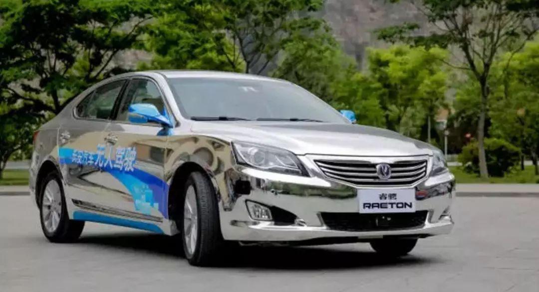 两会上,长安汽车为中国汽车品牌描述了一个美好的未来!