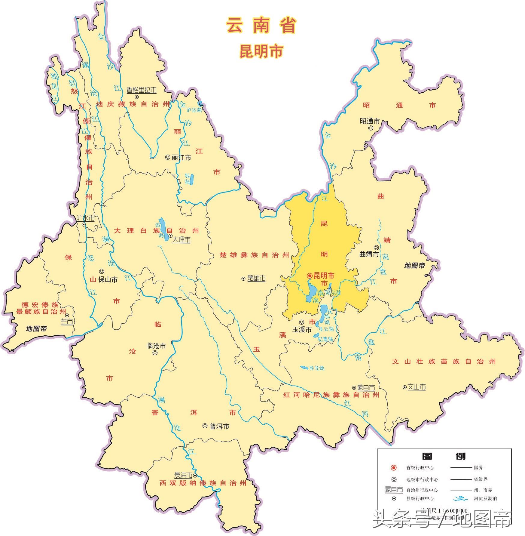 云南省地图全图_云南在中国的位置,云南各市地图