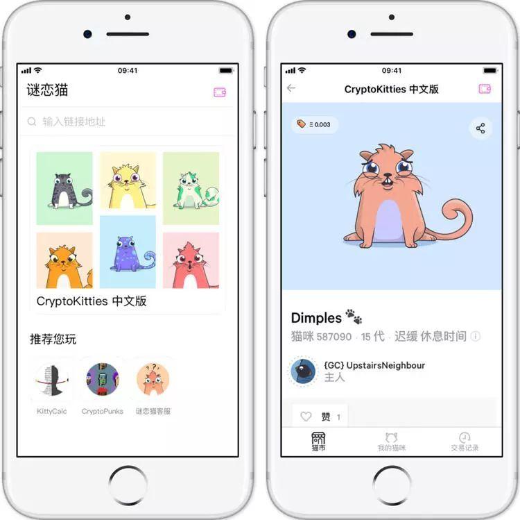 最早的区块链养猫游戏进了中国但可能来晚了