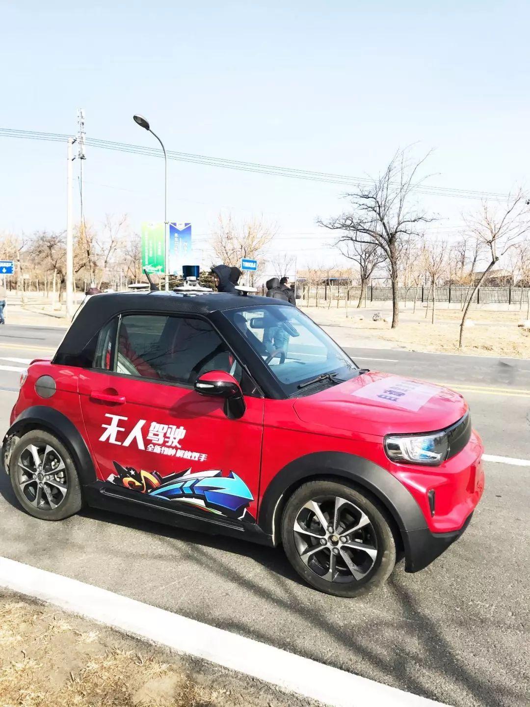 LITE成人工智能践行者 加速领跑汽车无人驾驶进程