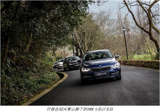 豪华个性的先锋——创新BMW6系GT试驾之旅