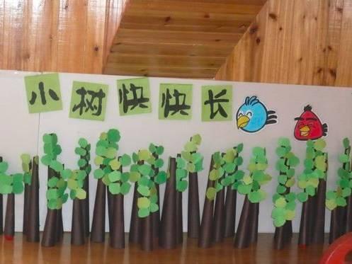 【主题环创】植树节   主题环创&手工制作一网打尽