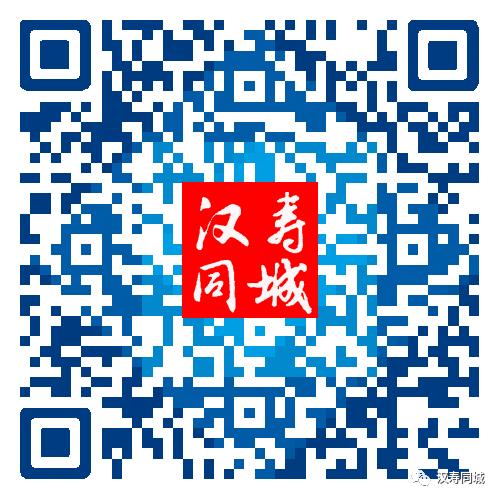 发信息!打广告不求人!上汉寿同城网自助发布,汉寿人都在用!