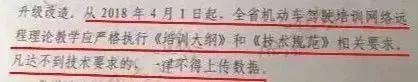 湖南耒阳人没考驾照的人赶紧考,4月1日驾考又将有新变化!