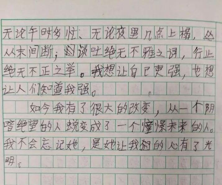 这篇小学生作文火了!六年级男孩的爱情和成长…
