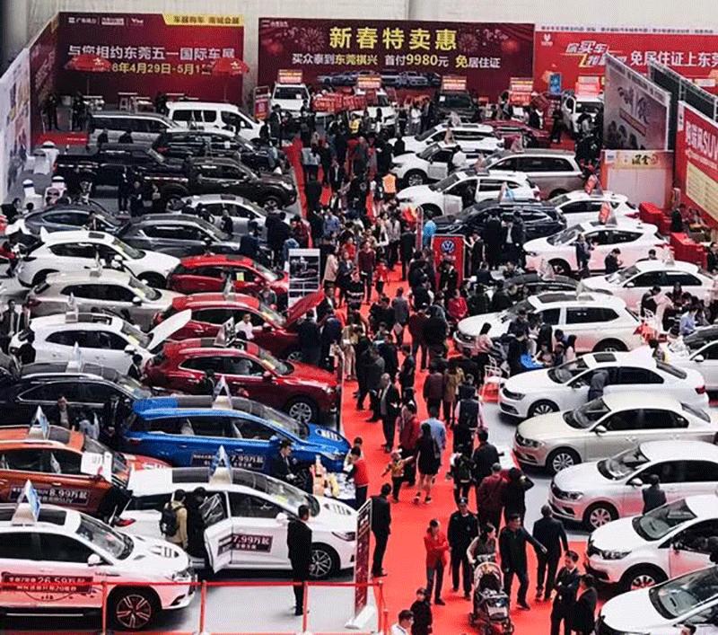 2018年3月10-11日 东莞国际会展中心(南城区) 今天是车展的第二天(即图片