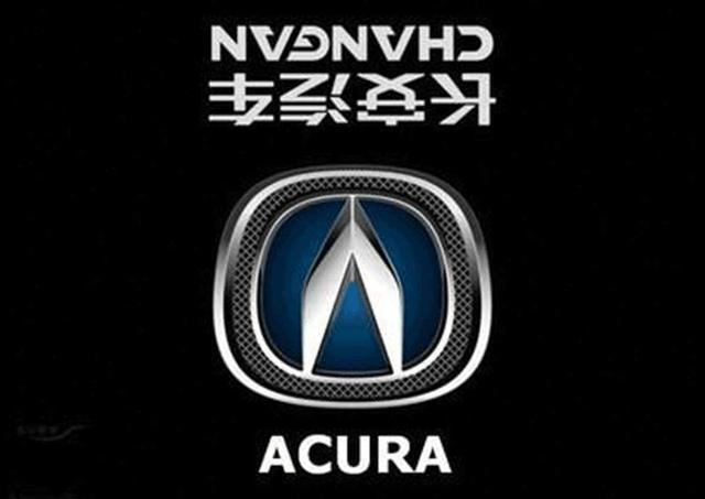 这些奇葩的汽车logo是认真的吗?网友:所以模仿是从车标开始的?